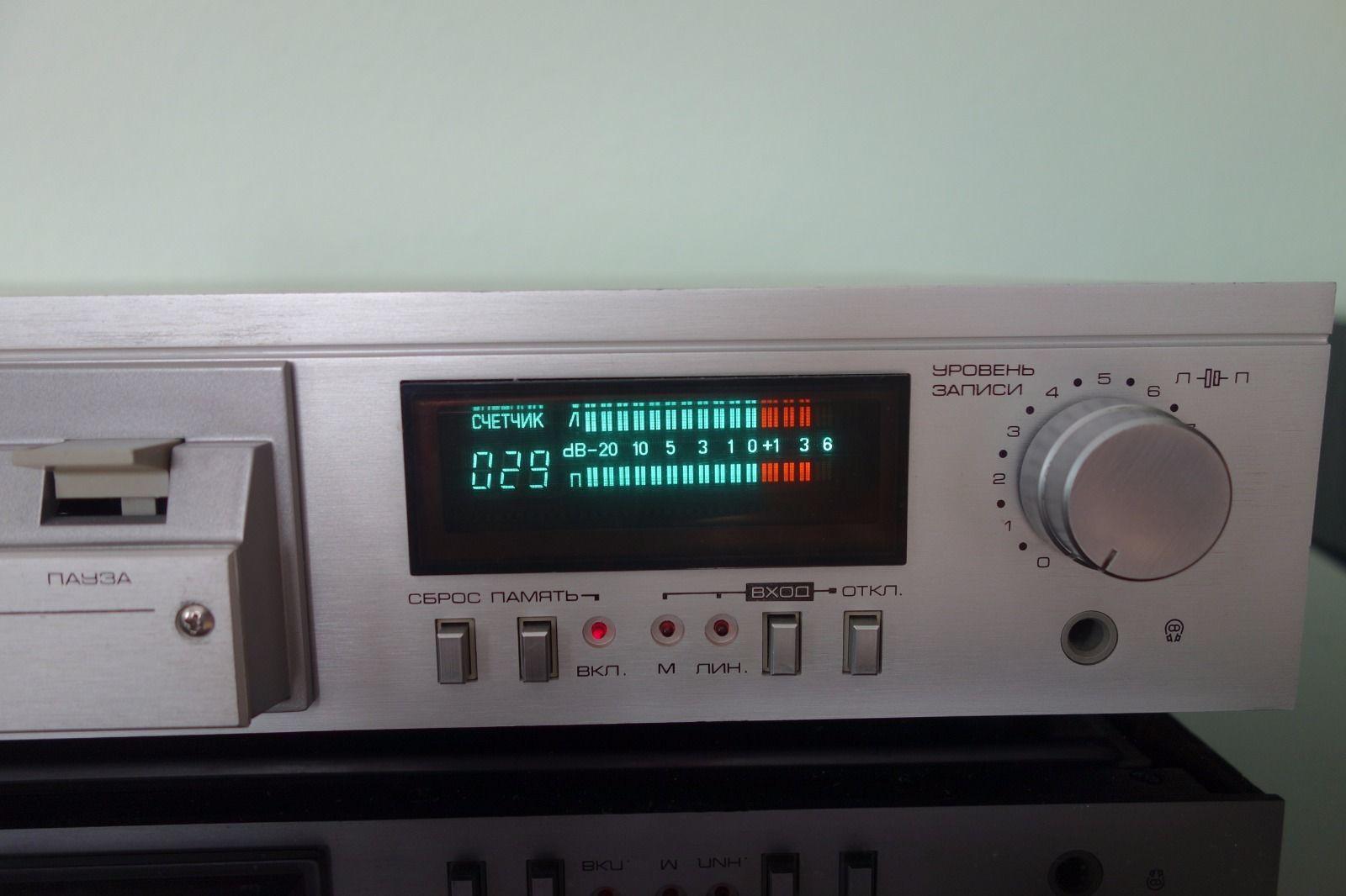 Radiotehnika-M-201-Stereo-Kassetten-Tape-Deck-Recorder-Raritat-_57